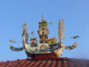 R-Kagor hình thuyền