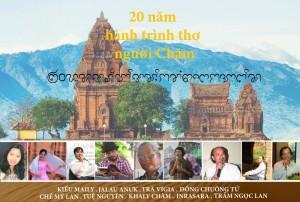 Ngaytho-Poster