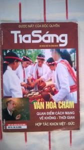 TiaSang-2006