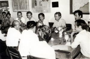 1984-BanBiensoan